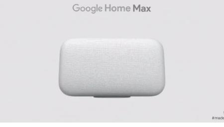 SmartWorld: Google Home sistema finalmente due dettagli banali, ma che fanno tutta la differenza delmondo